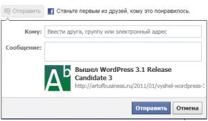 Facebook_Send_mechanism