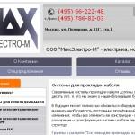 Maxelektrom_prevju