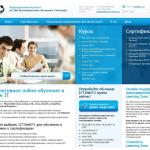 Наполнение сайта онлайн-курсов