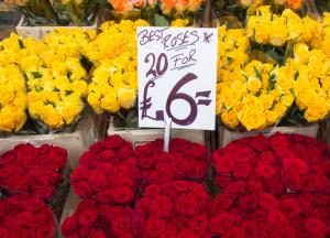 Реклама магазина цветов