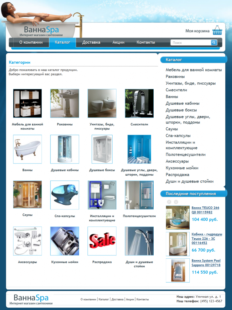 Главная страница сайта vannaspa.ru
